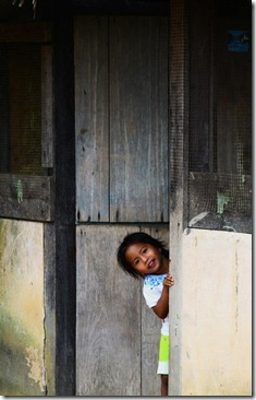 Ajay Baksh Shy Girl